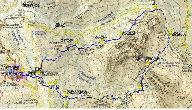 Χάρτης της διαδρομής